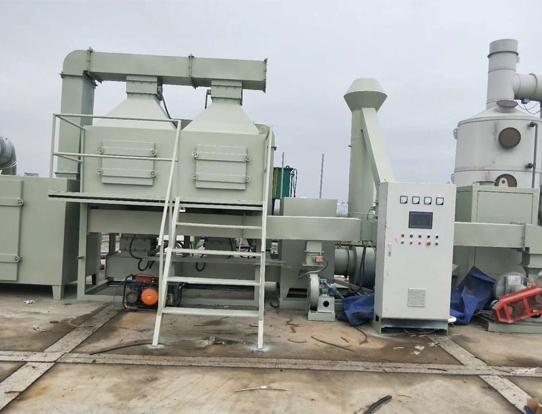 重庆橡塑厂废气处理