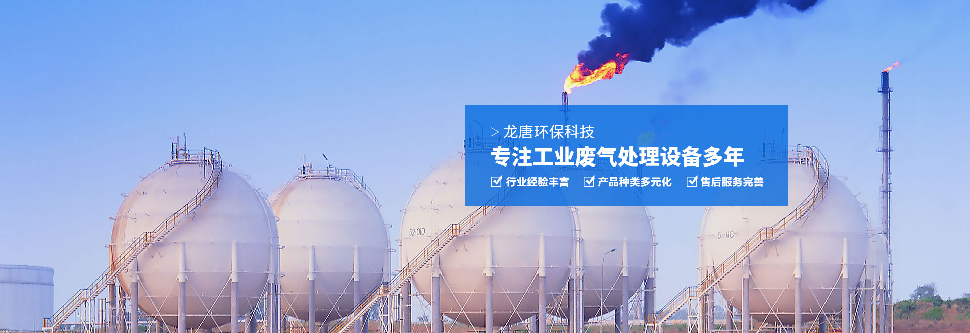 重庆有机废气治理设备